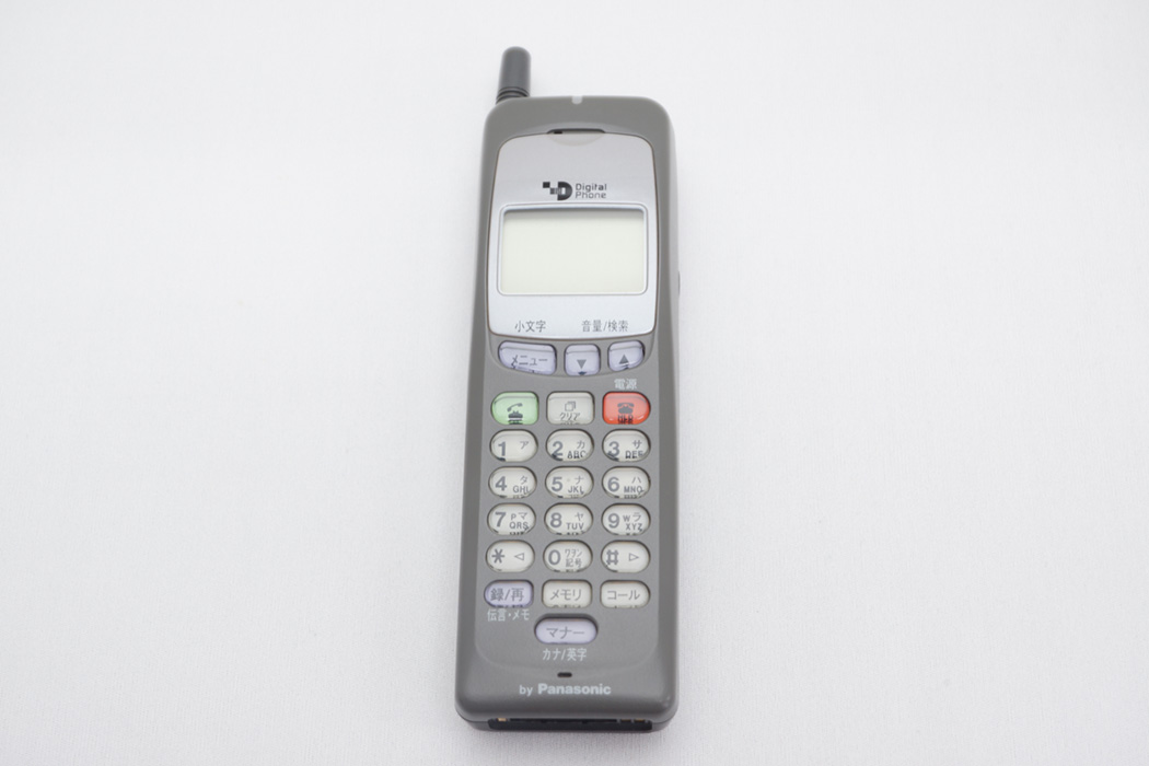 digitalphone_dp-144
